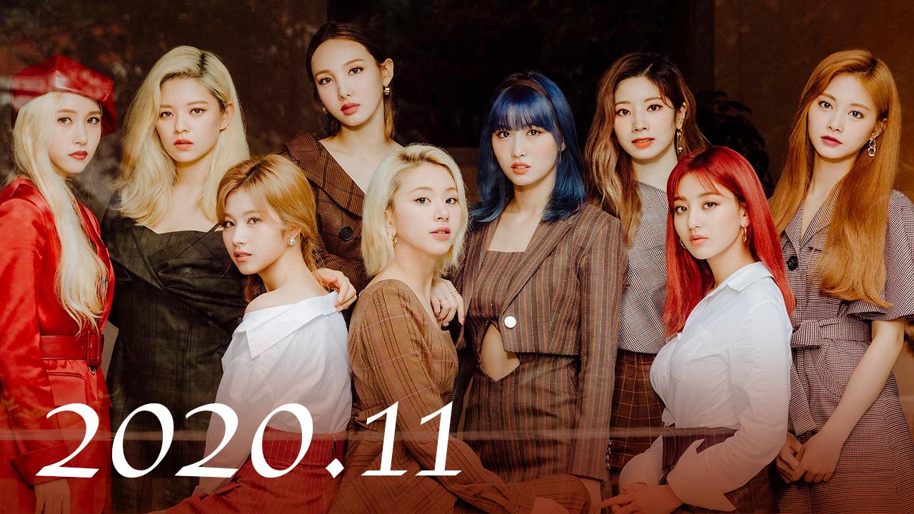 TWICE2020年11月カレンダー